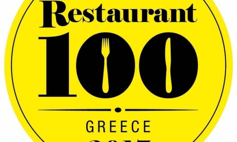 Ξεκίνησε η ψηφοφορία για τα Restaurant 100 Awards!