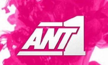 Ant1: Όλα στον αέρα για τη νέα τηλεοπτική σεζόν – Τον Ιούνιο οι οριστικές αποφάσεις