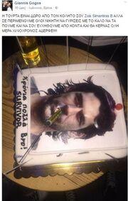 Η τούρτα-έκπληξη για τα γενέθλια του Σπαλιάρα