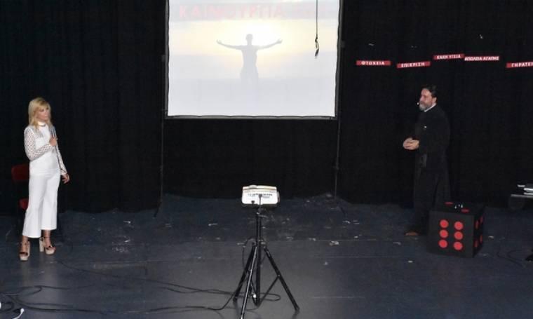 Μιλώντας με Αλήθειες για τους Φόβους με τη Ζήνα Κουτσελίνη και τον πατέρα Γεώργιο Δεληκώστα