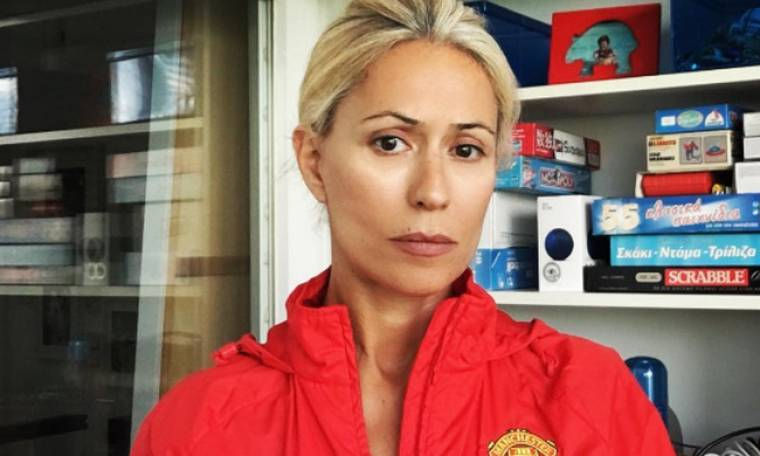 Το μήνυμα της Μπακοδήμου για το τρομοκρατικό χτύπημα στο Μanchester