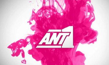 Η απάντηση του ΑΝΤ1 στη νέα reality εποχή της TV! Δεν φαντάζεστε ποιο παιχνίδι θα δούμε σύντομα!