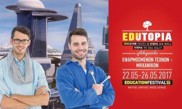 Education Festival 2017: Ρεκόρ συμμετοχών στην Εβδομάδα Δωρεάν Σεμιναρίων