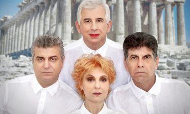 Η «Λυσιστράτη» στις 7 Ιουλίου στο Θέατρο Βράχων