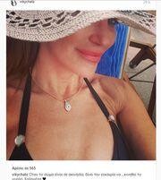 Βίκυ Χατζηβασιλείου: Η selfie στην παραλία ενώ κάνει ηλιοθεραπεία