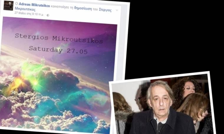 Ανδρέας Μικρούτσικος: H απομόνωση, το «φτύσιμο» , η κατάθλιψη και ο Στέργιος (Nassos blog)