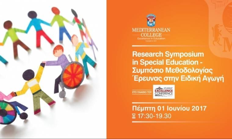 Mediterranean College: Συμπόσιο Μεθοδολογίας Έρευνας στην Ειδική Αγωγή