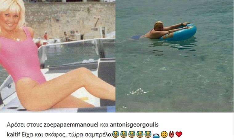 Η Καίτη Φίνου «αυτοτρολάρεται». Δείτε την στην παραλία τότε και σήμερα! (Nassos blog)