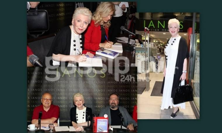 Έλενα Ακρίτα: Παρουσίασε το νέο της βιβλίο