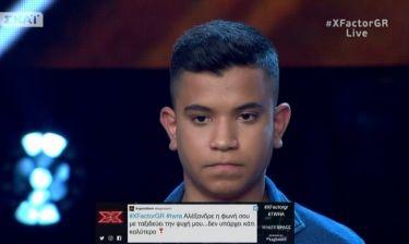 X-factor: Δάκρυσε η Τάμτα με την ερμηνεία του μικρού Αλέξανδρου