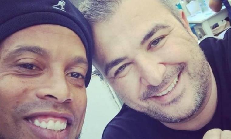 Πιστός fan του Ρέμου ο Ronaldinho