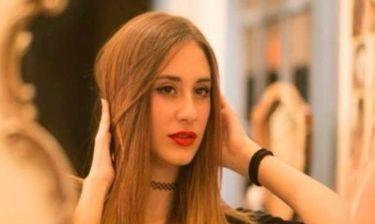 Κιάρα Τσοχατζοπούλου: «Μου έκαναν bullying λόγω του παππού μου»