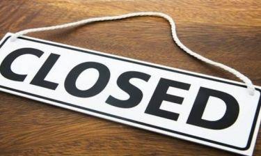 Αγίου Πνεύματος: Κλειστές οι τράπεζες – Ποια καταστήματα θα λειτουργήσουν