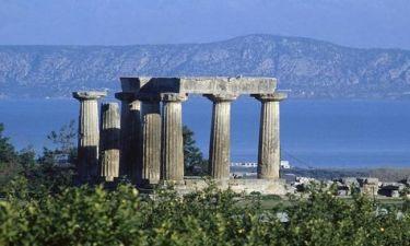 Μεγάλο αφιέρωμα του BBC: «Αυτή είναι η ελληνική λέξη που δεν μπορεί να μεταφραστεί»