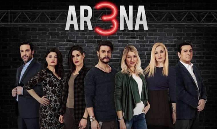 Arena: Απειλές από όλες τις πλευρές