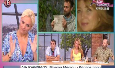 Survivor: Ξέσπασε η μάνα του Μάριου για τη δήλωση: «Το μοναδικό προσόν του είναι ότι είναι Κύπριος»