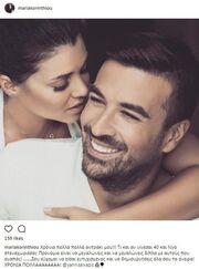 Ο Γιάννης Αϊβάζης έγινε 40 χρονών και η Μαρία Κορινθίου του έδωσε τις πιο θερμές ευχές του!