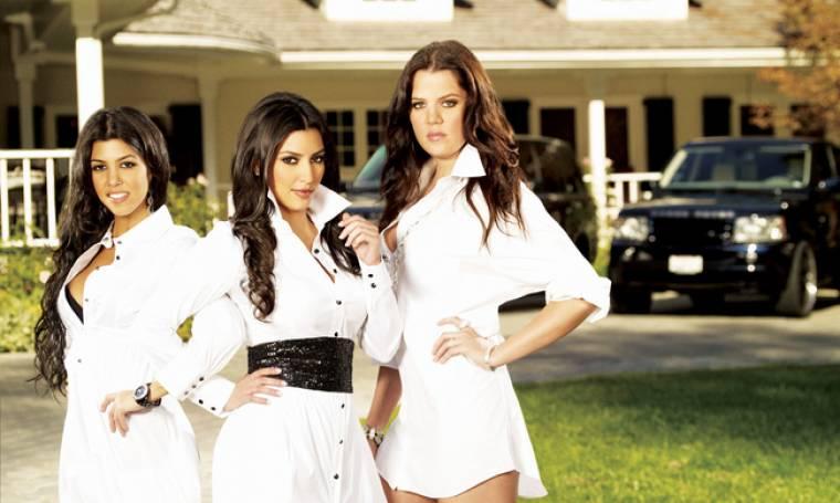 Αυτές είναι οι Kardashians: Ένα νέα σκάνδαλο με διαρροή φωτογραφιών από προσωπικές στιγμές