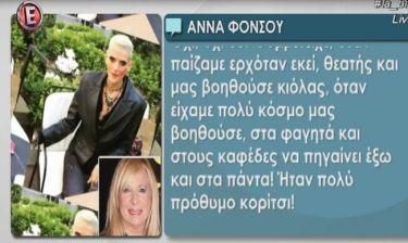 Η αποκάλυψη της Άννας Φόνσου: «Η Νανά Καραγιάννη ήταν πικραμένη γιατί….»