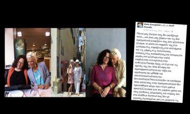 Το τελευταίο μήνυμα της Νανάς στην μητέρα της και η ψύχρα (Nassos blog)