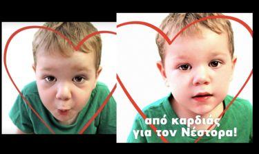 Συναγερμός. Σώστε τον… Νέστορα. Είναι 3,5 ετών και παλεύει με τον θάνατο (Nassos blog)