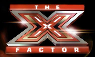 X Factor: Αυτός ο παίκτης αποχώρησε από το talent show