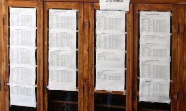Αποτελέσματα Πανελληνίων - Βάσεις 2017: Ανακοινώθηκαν οι βαθμολογίες