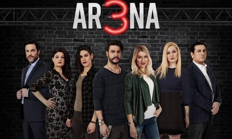 Arena: Το κόλπο πιάνει και η αλήθεια παραμένει κρυφή
