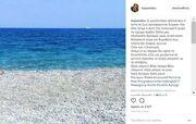 Πόπη Τσαπανίδου: Η φωτογραφία στην παραλία και το μήνυμά της