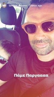 Ποιος τελικός Survivor: Ο Λάμπρος Χούτος είναι σε διακοπές με τον γιο του (φωτό)