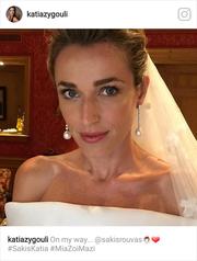 Γάμος Ρουβά- Ζυγούλη: Η πρώτη φωτογραφία της νύφης!