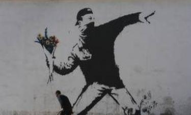 Banksy: Αποκαλύφθηκε ο καλλιτέχνης δίχως όνομα;