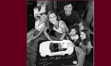 Σάκης Ρουβάς-Κάτια Ζυγούλη: Η φωτογραφία με τα παιδιά και η τούρτα υπερπαραγωγή
