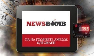 Διεθνής αναγνώριση του Newsbomb.gr για δεύτερη χρονιά  από το Ινστιτούτου Reuters