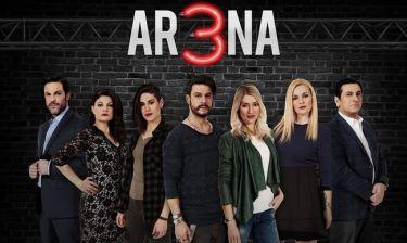 Arena: Εκρηκτικό τέλος για όλους