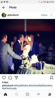 Χριστίνα Αλούπη-Κωνσταντίνος Κέφαλος: Just Married! Δείτε στιγμιότυπα από τον παραμυθένιο γάμο τους!
