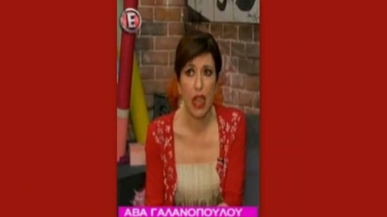 H συγκλονιστική εξομολόγηση της Γαλανοπούλου: «Μπαινόβγαινα στα νοσοκομεία, έφτασα να είμαι 46 κιλά»