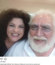 Η Τάνια Τρύπη στο πλευρό του πρώην πεθερού της!