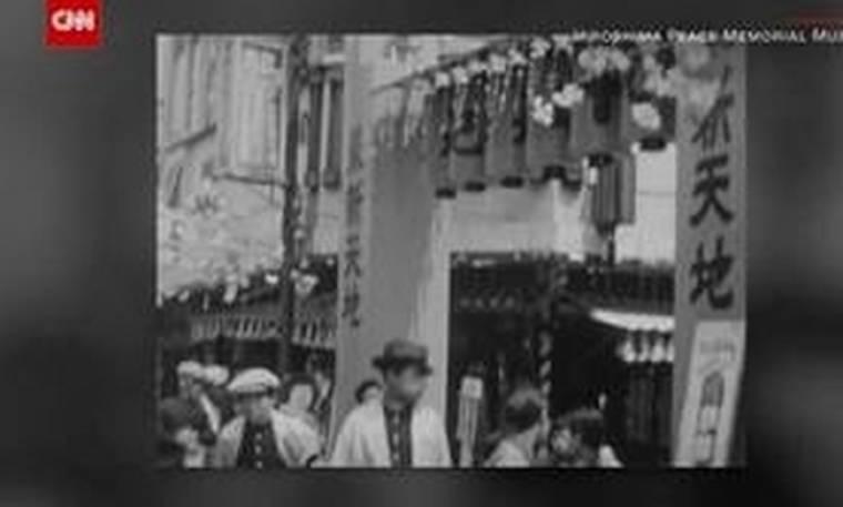 Η Χιροσίμα πριν από την ατομική βόμβα