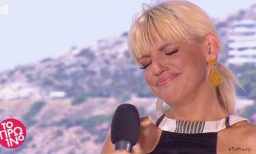 Έβαλε τα κλάματα η Σάσα στην τελευταία εκπομπή!
