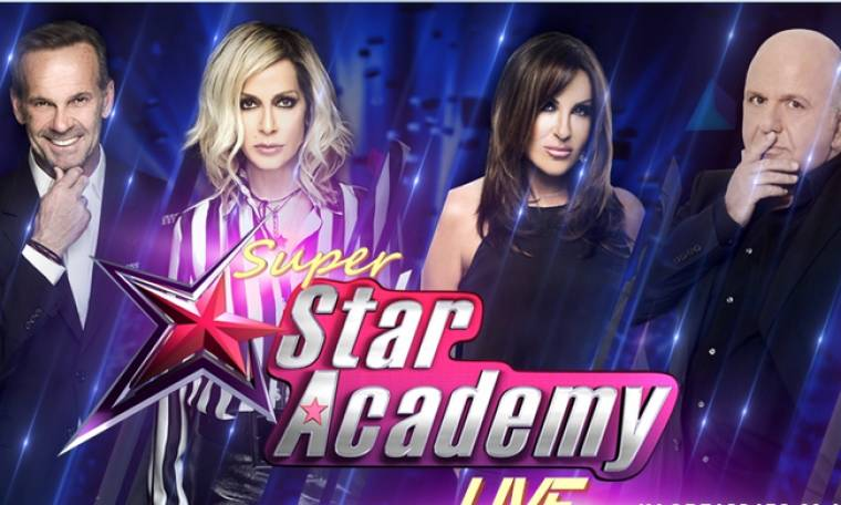 Δείτε τον νικητή του «Star academy»