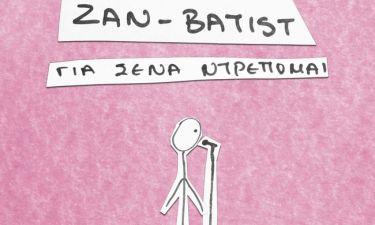 Το πρωτότυπο animation βιντεοκλίπ του Ζαν Μπατίστ για το νέο του τραγούδι