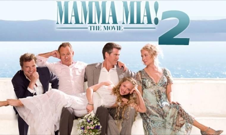 Έρχεται το Mamma Mia 2