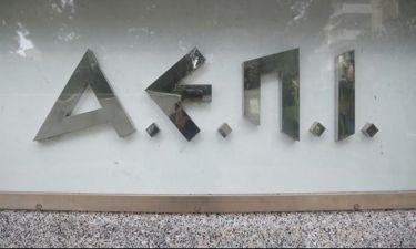Συγκέντρωση καλλιτεχνών έξω από τα γραφεία της ΑΕΠΙ