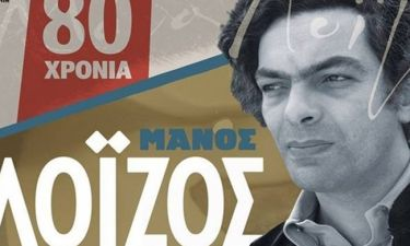 80 Χρόνια Μάνος Λοΐζος: Συναυλία – αφιέρωμα στο Θέατρο Πέτρας