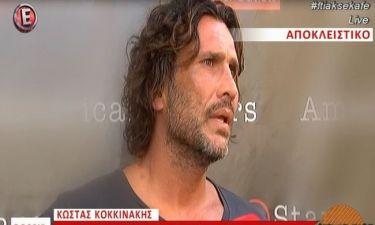 Κώστας Κοκκινάκης: Η ερώτηση για τις αρπαχτές μετά το survivor που τον έφερε σε δύσκολη θέση
