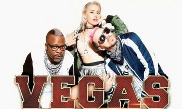 Vegas: Τα επαγγελματικά σχέδια και ο στόχος για διεθνή καριέρα