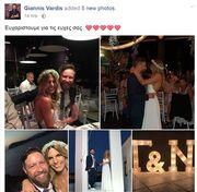 Νέες φωτογραφίες από τη δεξίωση του γάμου των Βαρδή – Σκαφίδα. Το «ευχαριστώ» του ζευγαριού