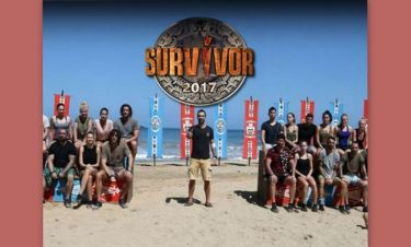Survivor: Αυτός είναι ο τιμοκατάλογος των παικτών για επισκέψεις σε μαγαζιά