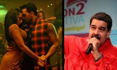 Ο Μαδούρο χορεύει και τραγουδάει το... δικό του Despacito (pics&vid)